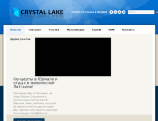 cristallake.weebly.com screenshot