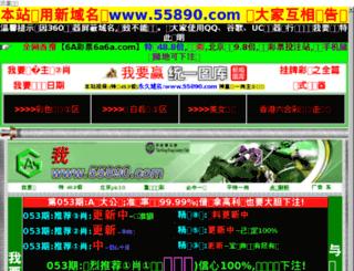 cristianmay.net screenshot