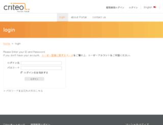 criteo-partners.com screenshot