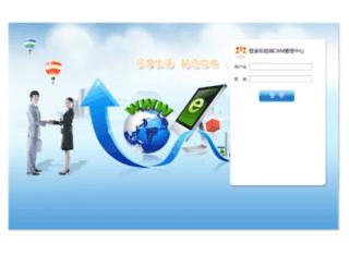 crm.6tie.com screenshot
