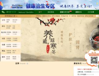 crm.kangtu.com screenshot