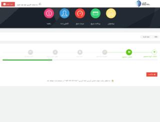 crm.torange.com screenshot