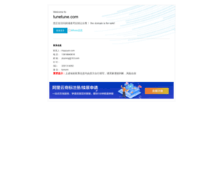 crm.tunetune.com screenshot