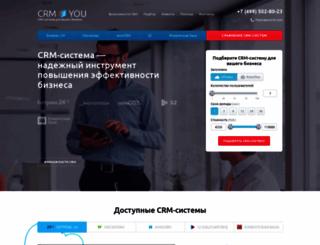 crm2you.ru screenshot