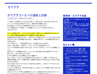 crocobiz.com screenshot