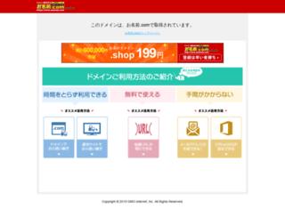 crocs.jp screenshot