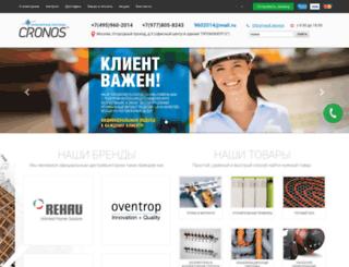 cronosmg.ru screenshot
