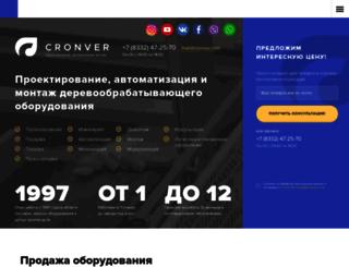 cronver.com screenshot