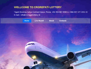crorepatilottery.tk screenshot