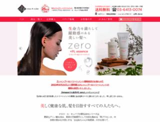 cross-a.jp screenshot