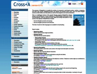 cross-plus-a.com screenshot