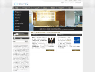 crosscoop.biz screenshot