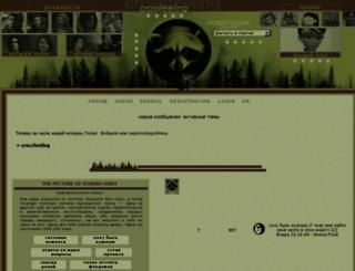 crossfeeling.rusff.ru screenshot