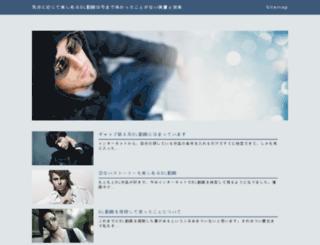 crossfitunidos.com screenshot