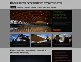 crosslam.ru screenshot