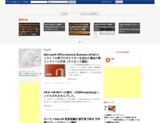 crowd-logic.com screenshot