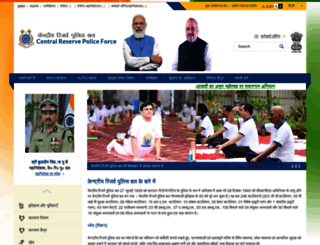crpf.gov.in screenshot