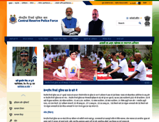 crpf.gov.in screenshot