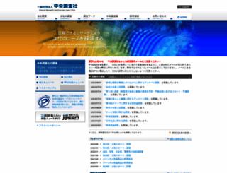 crs.or.jp screenshot