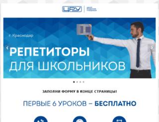cru-obr.ru screenshot
