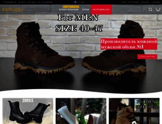 crumina.ua screenshot