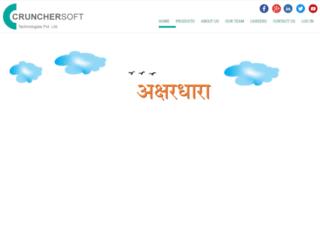 crunchersoft.com screenshot