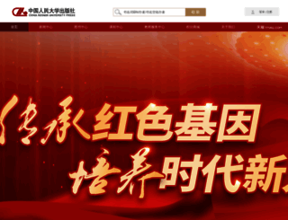crup.com.cn screenshot