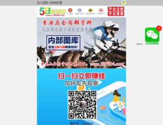 crushermarketing.com screenshot