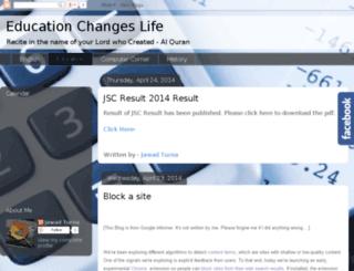 cryforeducation.blogspot.com screenshot