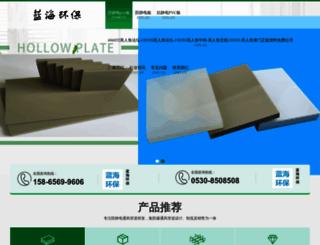 crystalcurtis.com screenshot