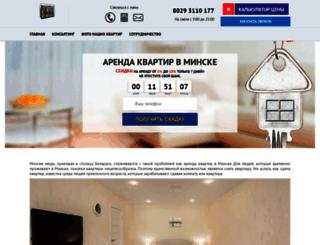 crystalestate.ru screenshot