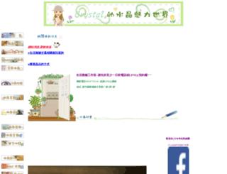 crystalme.com screenshot