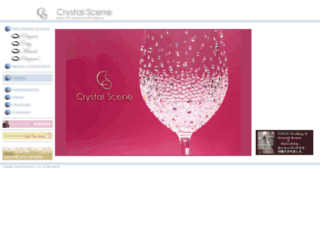 crystalscene.jp screenshot