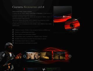 cs-download.su screenshot