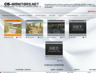 cs-monitors.net screenshot