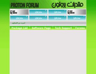 cs-proton.tv screenshot