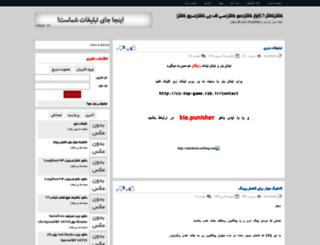 cs-top-game.rzb.ir screenshot