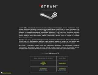 cs.deagle.ru screenshot