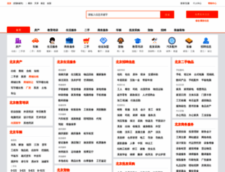 cs.fenlei168.com screenshot
