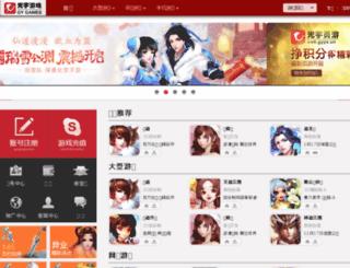 cs.gyyx.cn screenshot