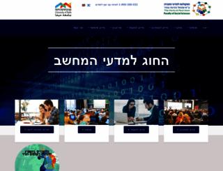cs.haifa.ac.il screenshot