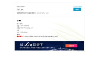 cs.iuh.cc screenshot