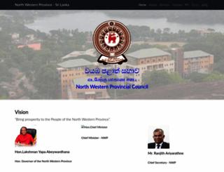 cs.nw.gov.lk screenshot