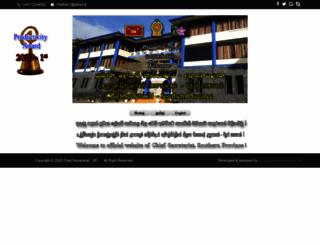 cs.sp.gov.lk screenshot