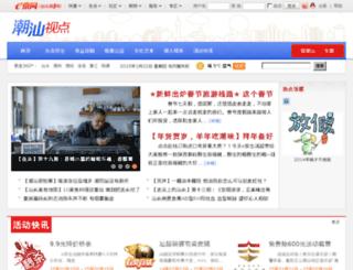 cs.st001.com screenshot