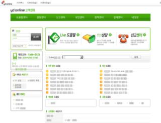 cs.wemade.com screenshot