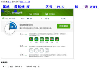 cs.xaonline.com screenshot
