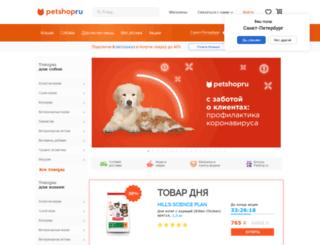 cs2.petshop.ru screenshot