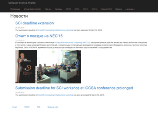 csa.ru screenshot