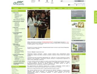 csanty-online.ru screenshot